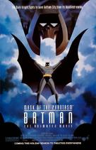 Batman: Mask of the Phantasm - Movie Poster (xs thumbnail)