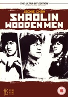 Shaolin Wooden Men - British DVD cover (xs thumbnail)