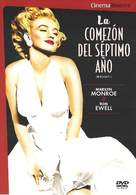 The Seven Year Itch - Argentinian DVD movie cover (xs thumbnail)