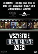 All the Invisible Children - Polish DVD movie cover (xs thumbnail)