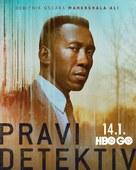 """True Detective"" - Croatian Movie Poster (xs thumbnail)"