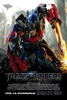 Transformers: Dark of the Moon - Mexican Movie Poster (xs thumbnail)