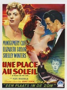 A Place in the Sun - Belgian Movie Poster (xs thumbnail)
