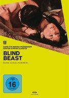 Môjû - German DVD cover (xs thumbnail)