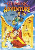 The Chipmunk Adventure - Movie Cover (xs thumbnail)