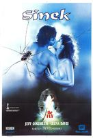 The Fly - Turkish Movie Poster (xs thumbnail)