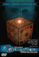 Hellraiser - DVD movie cover (xs thumbnail)