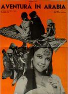 Arabian Adventure - Romanian Movie Poster (xs thumbnail)