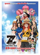 One Piece Film Z - Thai Movie Poster (xs thumbnail)
