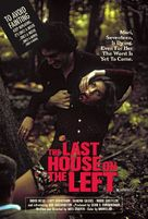 The Last House on the Left - British Movie Poster (xs thumbnail)