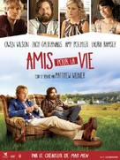 Are You Here - French DVD cover (xs thumbnail)