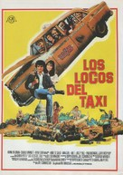 D.C. Cab - Spanish Movie Poster (xs thumbnail)