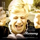 Mommy - Japanese Movie Poster (xs thumbnail)