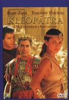 Cleopatra - Hungarian DVD movie cover (xs thumbnail)