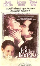 The Age of Innocence - Argentinian VHS movie cover (xs thumbnail)