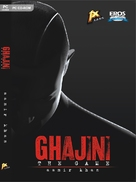 Ghajini - Movie Cover (xs thumbnail)