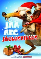 Ice Age: A Mammoth Christmas - Estonian Movie Cover (xs thumbnail)