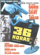 36 Hours - Spanish Movie Poster (xs thumbnail)