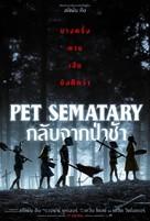 Pet Sematary - Thai Movie Poster (xs thumbnail)
