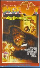 Harry and the Hendersons - French Movie Cover (xs thumbnail)