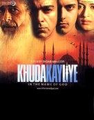 Khuda Ke Liye - Movie Poster (xs thumbnail)