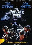 The Private Eyes - DVD cover (xs thumbnail)