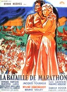 La battaglia di Maratona - French Movie Poster (xs thumbnail)