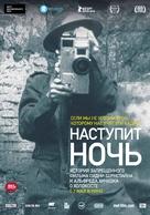 Night Will Fall - Russian Movie Poster (xs thumbnail)