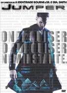 Jumper - Portuguese DVD cover (xs thumbnail)