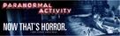 Paranormal Activity - Movie Poster (xs thumbnail)