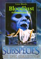Bloodlust: Subspecies III - DVD cover (xs thumbnail)