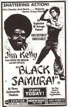 Black Samurai - poster (xs thumbnail)