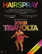 Hairspray - For your consideration poster (xs thumbnail)