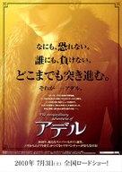 Les aventures extraordinaires d'Adèle Blanc-Sec - Japanese Movie Poster (xs thumbnail)