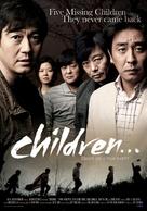 A-i-deul... - Movie Poster (xs thumbnail)