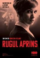 """Horící ker"" - Romanian Movie Poster (xs thumbnail)"