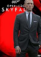 Skyfall - Brazilian DVD movie cover (xs thumbnail)