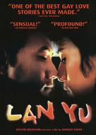 Lan yu - Movie Cover (xs thumbnail)