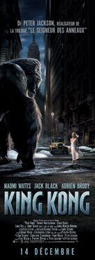 King Kong - French Movie Poster (xs thumbnail)