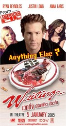 Waiting - Thai Movie Poster (xs thumbnail)