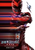 Power Rangers - South Korean Movie Poster (xs thumbnail)