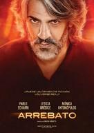 Arrebato - Argentinian Movie Poster (xs thumbnail)