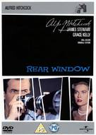 Rear Window - British DVD movie cover (xs thumbnail)