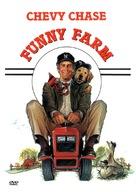 Funny Farm - DVD cover (xs thumbnail)