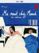 Ma nuit chez Maud - French Blu-Ray cover (xs thumbnail)