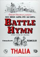 Battle Hymn - Dutch poster (xs thumbnail)