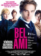 Bel Ami - French Movie Poster (xs thumbnail)