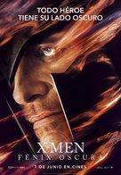 X-Men: Dark Phoenix - Spanish Movie Poster (xs thumbnail)
