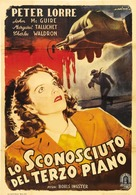 Stranger on the Third Floor - Italian Movie Poster (xs thumbnail)