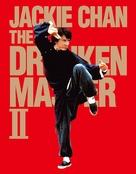 Drunken Master 2 - Key art (xs thumbnail)